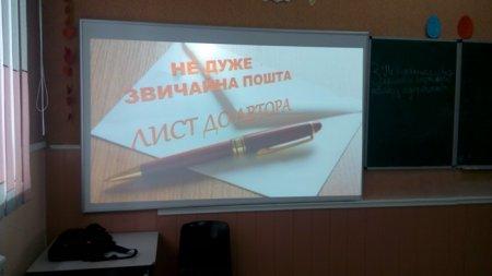 Сінькова О.В.  Фотогалерея